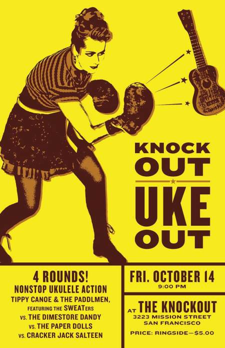 uke_out_poster4x6